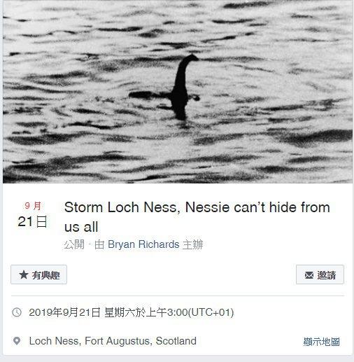 臉書近日有人發起攻占尼斯湖尋找水怪活動,已有2萬2千人回應。 圖/截取自「尋找尼...