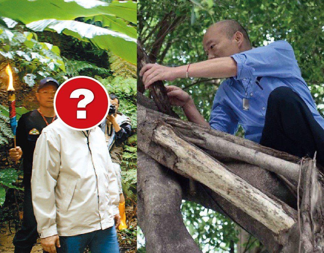 高雄市長韓國瑜(右)視察登革熱疫情時爬樹,從前也有縣長率隊上山打虎(左),引發話...