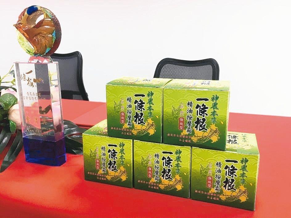 「神農本草」一條根精油貼布、按摩霜,穩居中國通路台製紓緩類商品市占率第一。 許夷...