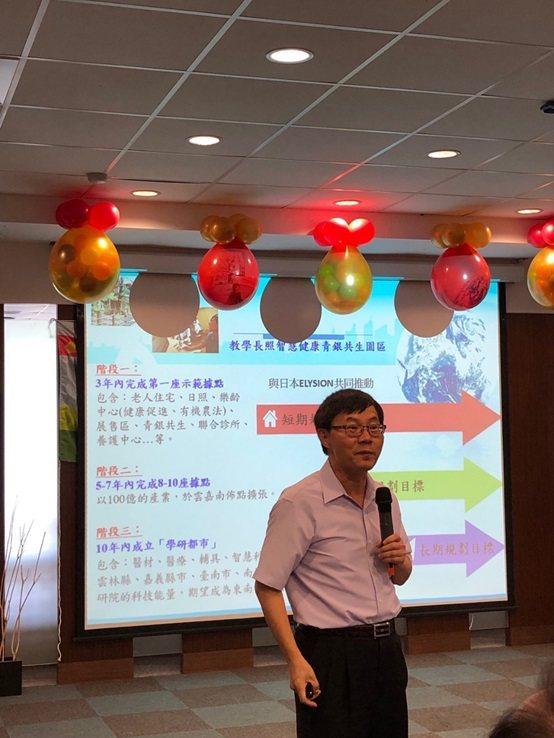 中正大學副校長郝鳳鳴。 台灣長照醫學會/提供