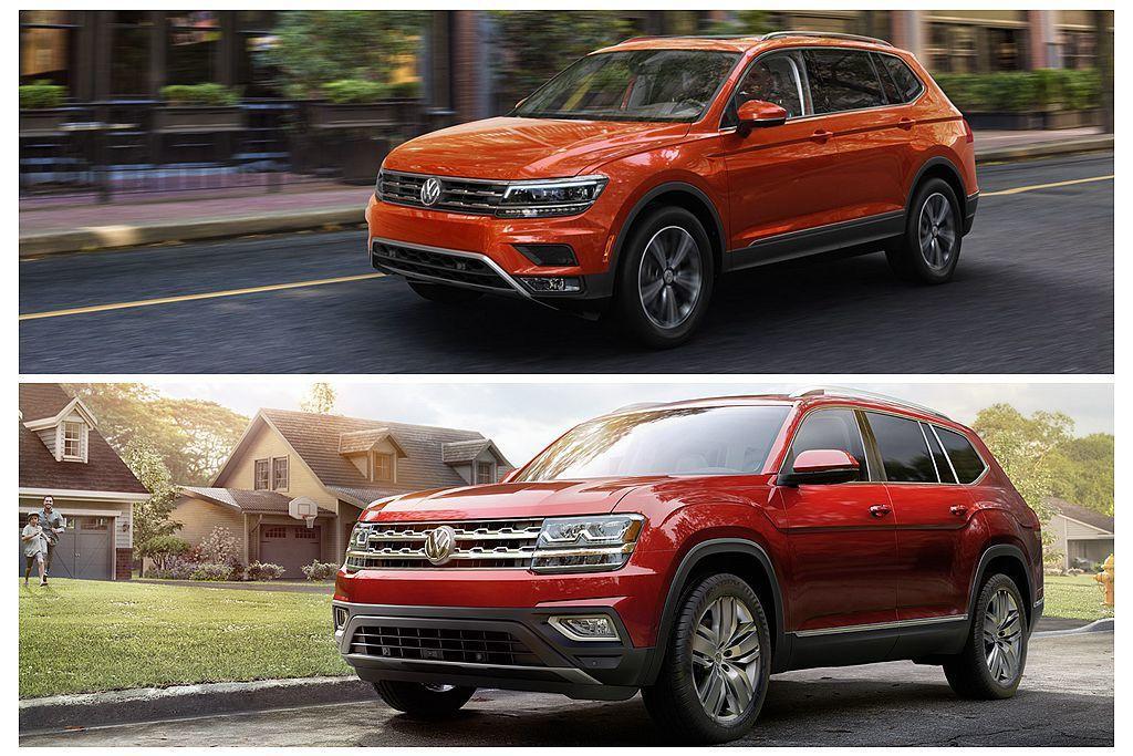 福斯汽車在美國市場只有提供Tiguan、Atlas兩款休旅選項確實很少,絕對有增...