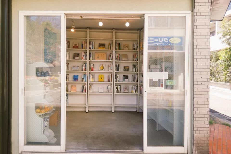 日本東京都三鷹市的無人古本屋「Book Road」。 圖/取自無人古本屋BOOK ROAD