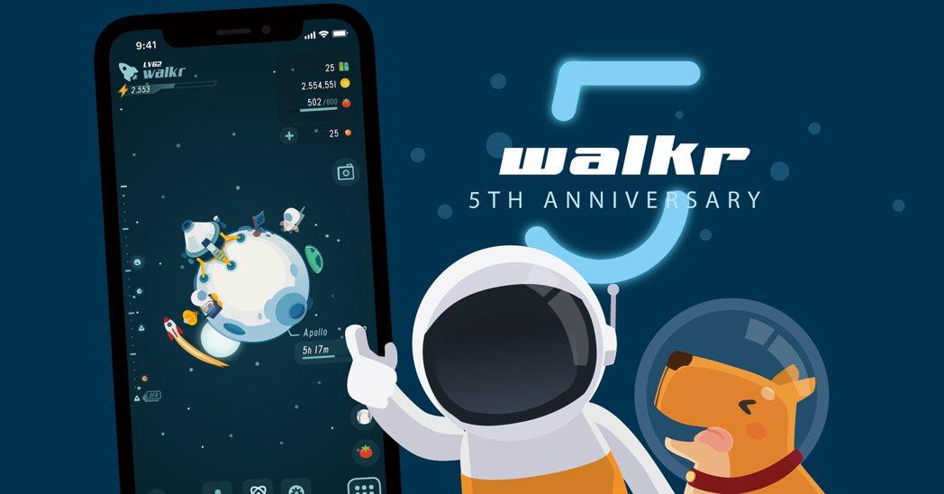 人類登陸月球50年,《Walkr》推出新星球「阿波羅」。 Fourdesire ...