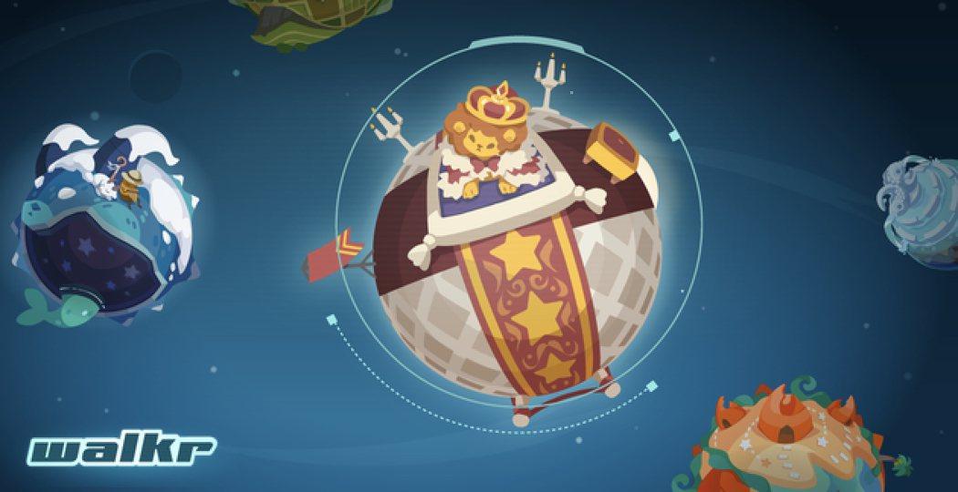 《Walkr》釋出「星座星球」,每顆星球都有獨特設計概念。 Fourdesire...