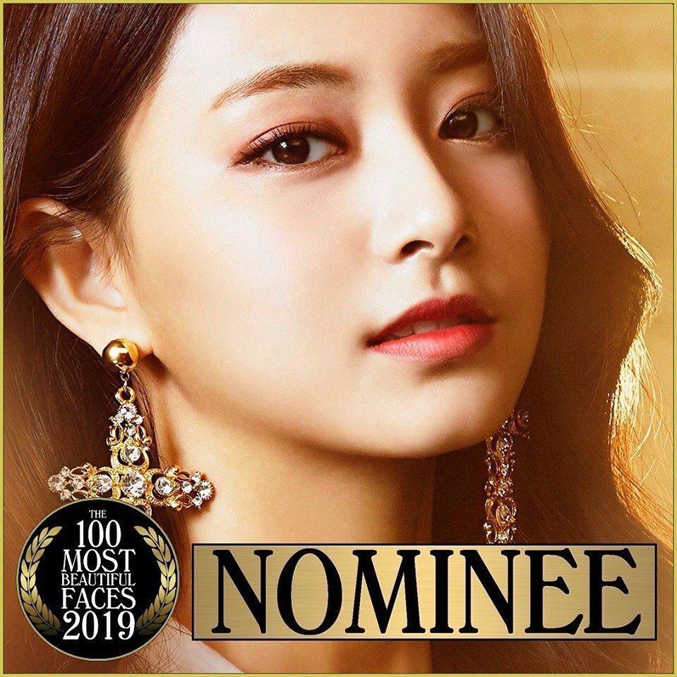 子瑜出現在2019年百大最美臉孔首波提名名單中。 圖/擷自TC Candler ...