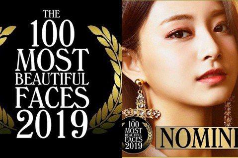 每年年底都會公布全球百大最美、最帥臉孔的電影網站「TC Candler」,從7月開始接受提名,日前官方釋出首波提名的名單,去年拿下第二名的子瑜,這次也有獲得提名。子瑜在過去連續兩年都有當選全球百大最...