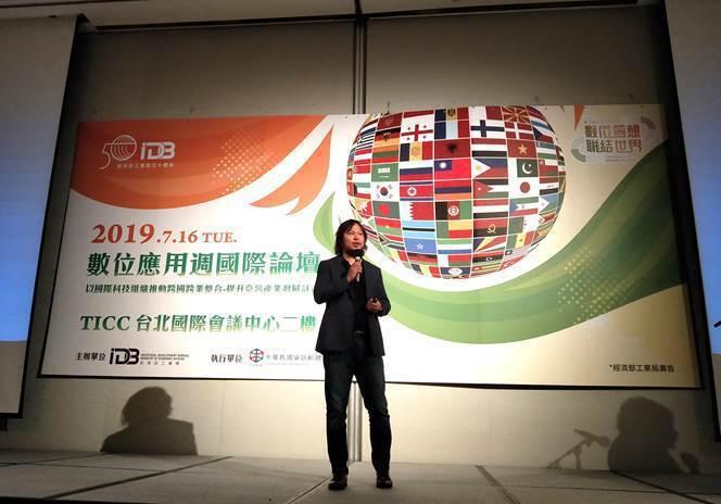 圖一、奧丁丁創辦人王俊凱在「2019數位應用週國際論壇」上分享區塊鏈如何幫助台灣產業升級。 (吳碧娥/攝影)