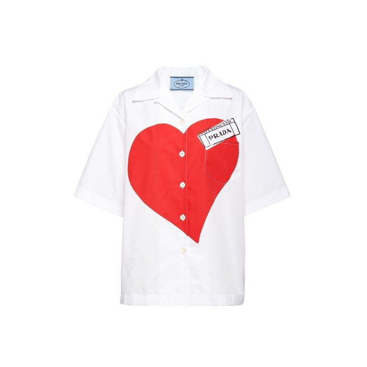 愛心圖紋襯衫 -女款男款皆29,500元。圖/Prada提供
