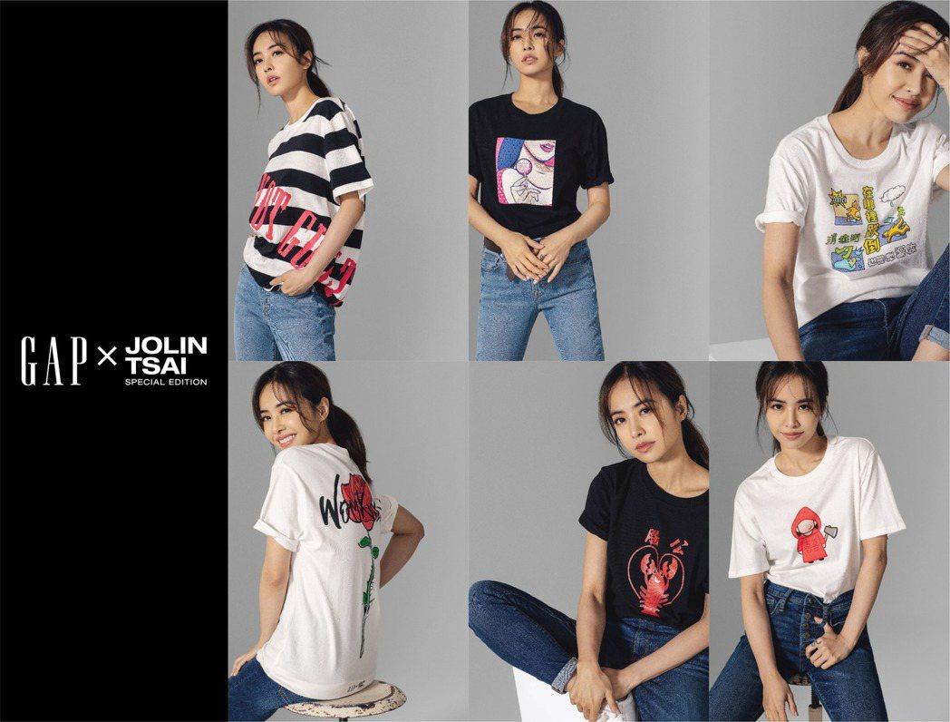 美國休閒品牌Gap推出多款Jolin設計聯名系列。圖/Gap提供
