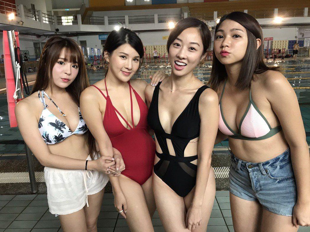 曾智希(右起)、夏語心、愛語莎、元元4位性感女星都換上泳裝戰袍,現場乳波浪臀美不