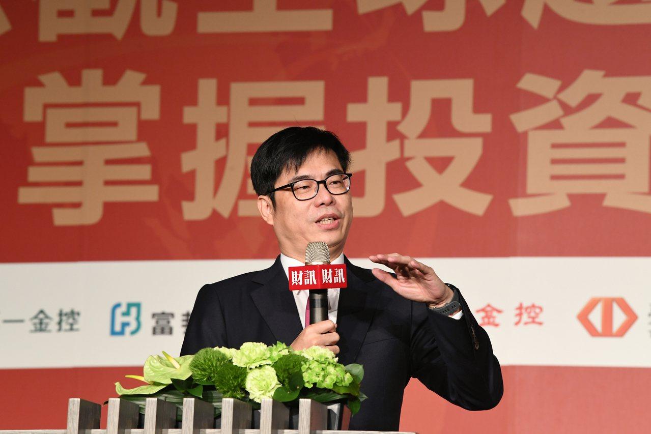 行政院副院陳其邁出席2019財訊影響力論壇。圖/行政院提供