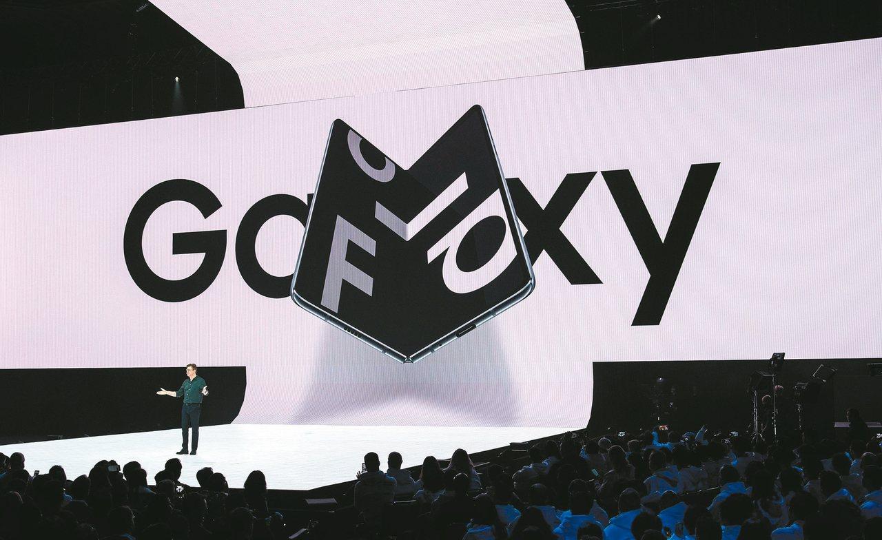 南韓三星電子廿五日表示,因螢幕問題而延後上市的摺疊式智慧手機Galaxy Fol...