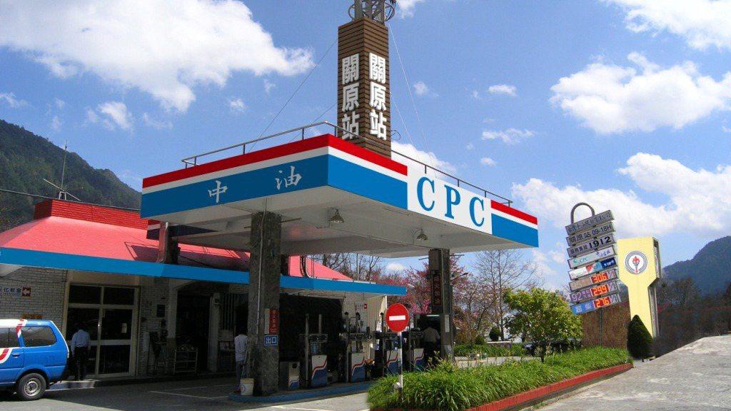 中油公司關原加油站位於海拔2374公尺,全台最高。 圖/中油公司提供