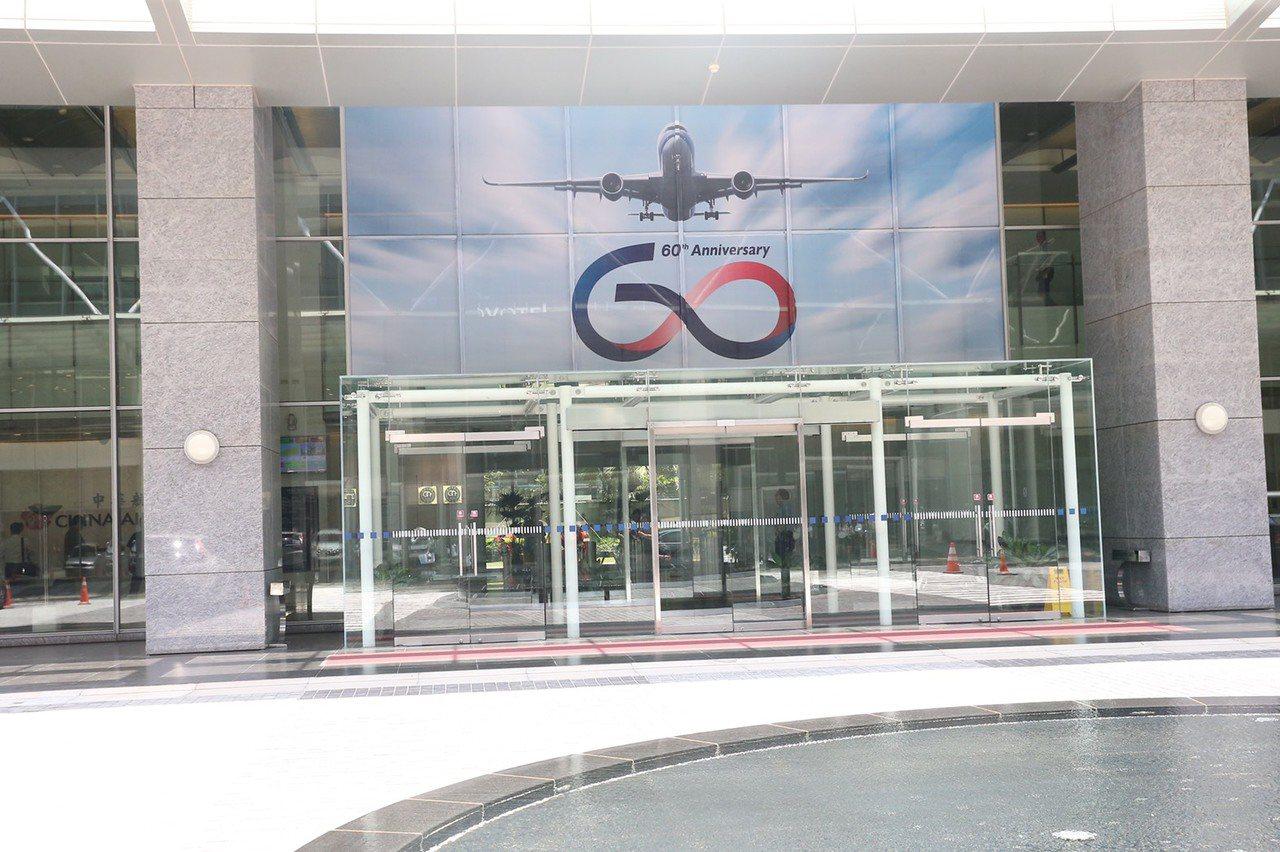 檢調上午前往華航位於桃園的總公司進行搜索。記者陳嘉寧/攝影