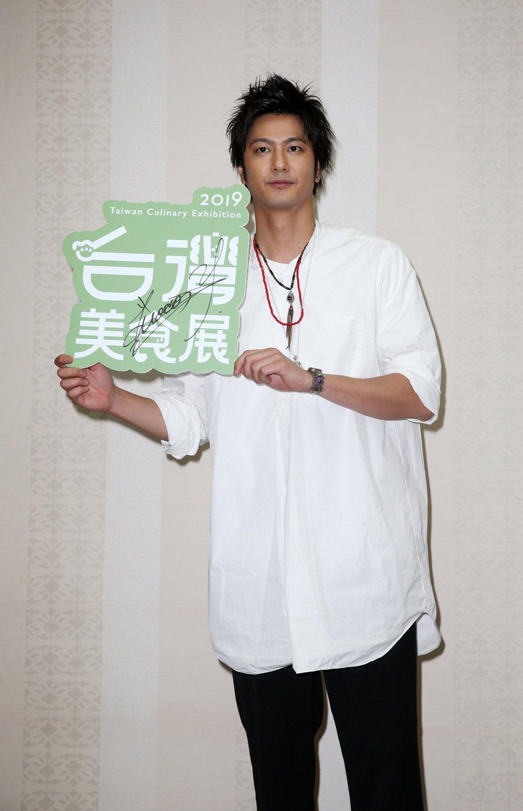 日本時尚帥主廚速水茂虎道擔任台灣美食展宣傳大使。記者曾吉松/攝影