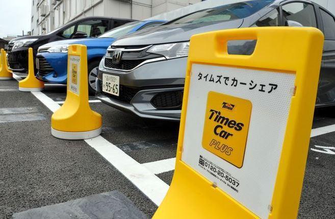 摘自The Asahi Shimbun
