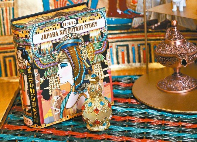 JAPARA埃及精油香精充滿異國色彩,香氛氣味也有濃濃埃及風。 記者劉學聖/攝影