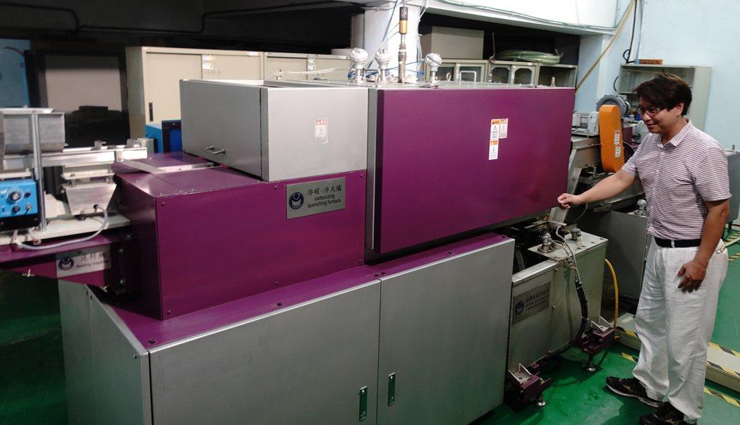 金屬中心精微處首創連續式精微熱處理設備,已獲得專利認證並技轉廠商,為產業加值。 ...