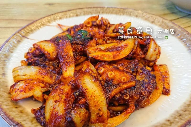 韓國釜山/辣炒章魚拌飯,必吃善良章魚店