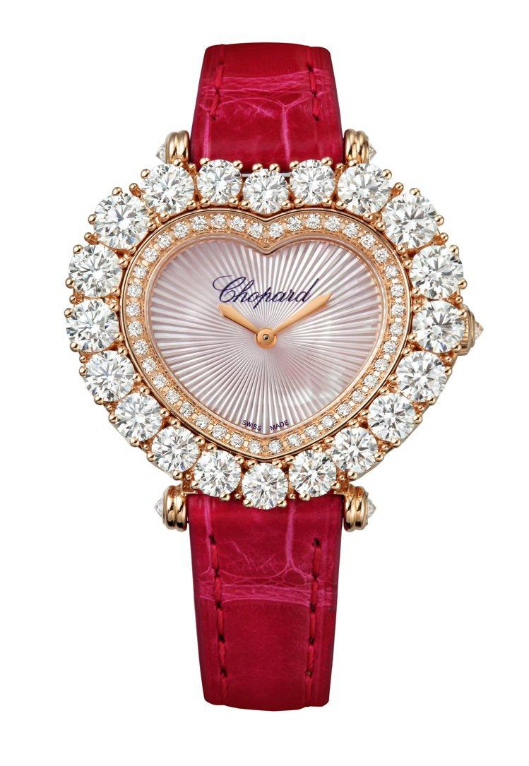 蕭邦L'Heure du Diamant腕腕表,208萬元。圖/蕭邦提供