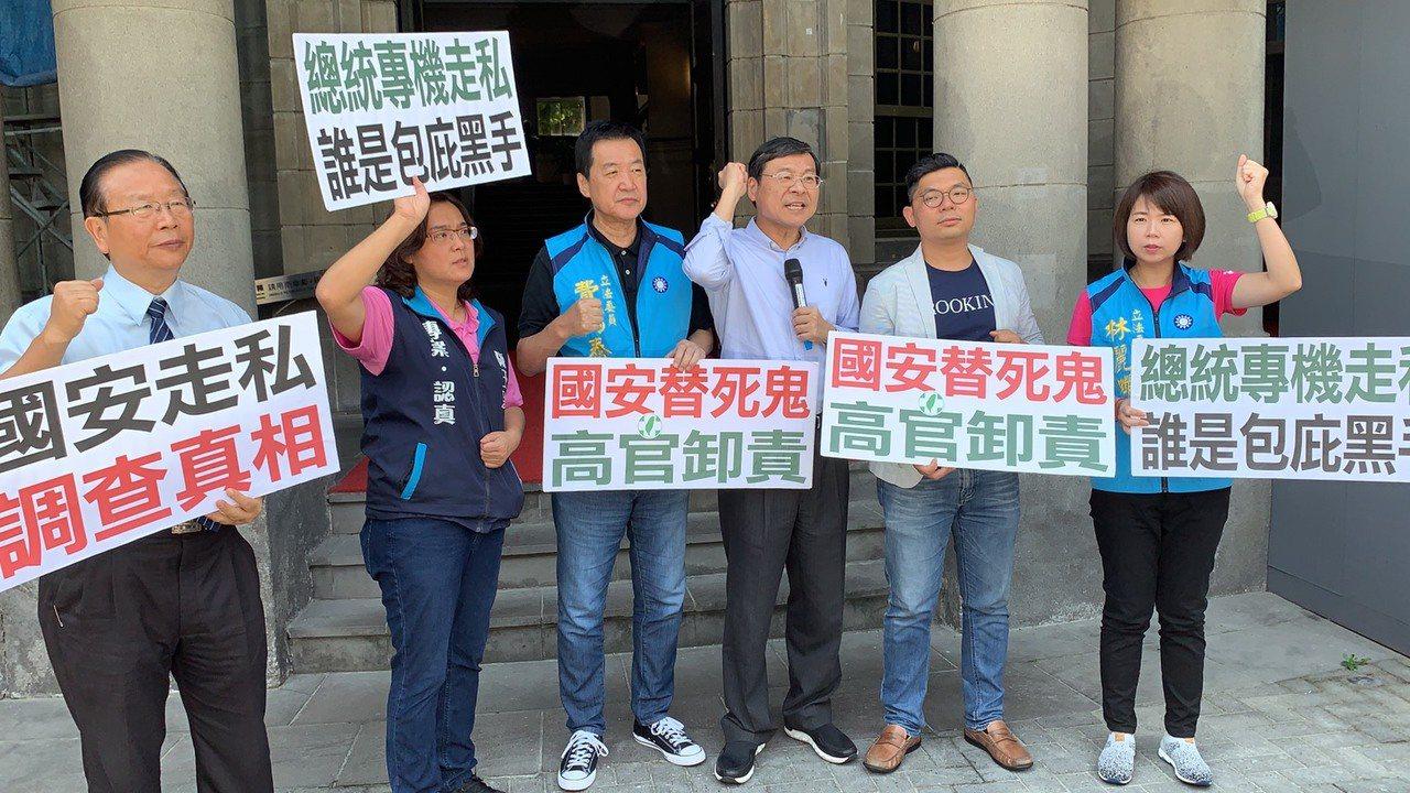 國民黨立法院黨團赴監察院監察院告發,要求調查私菸案。記者張文馨/攝影