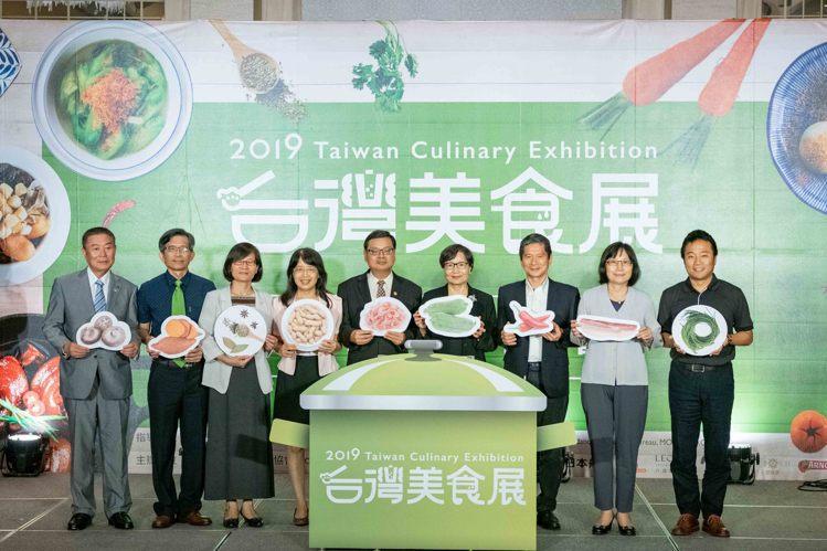 台灣美食展今日開展,今年公部門參展比例特高。圖/主辦單位提供