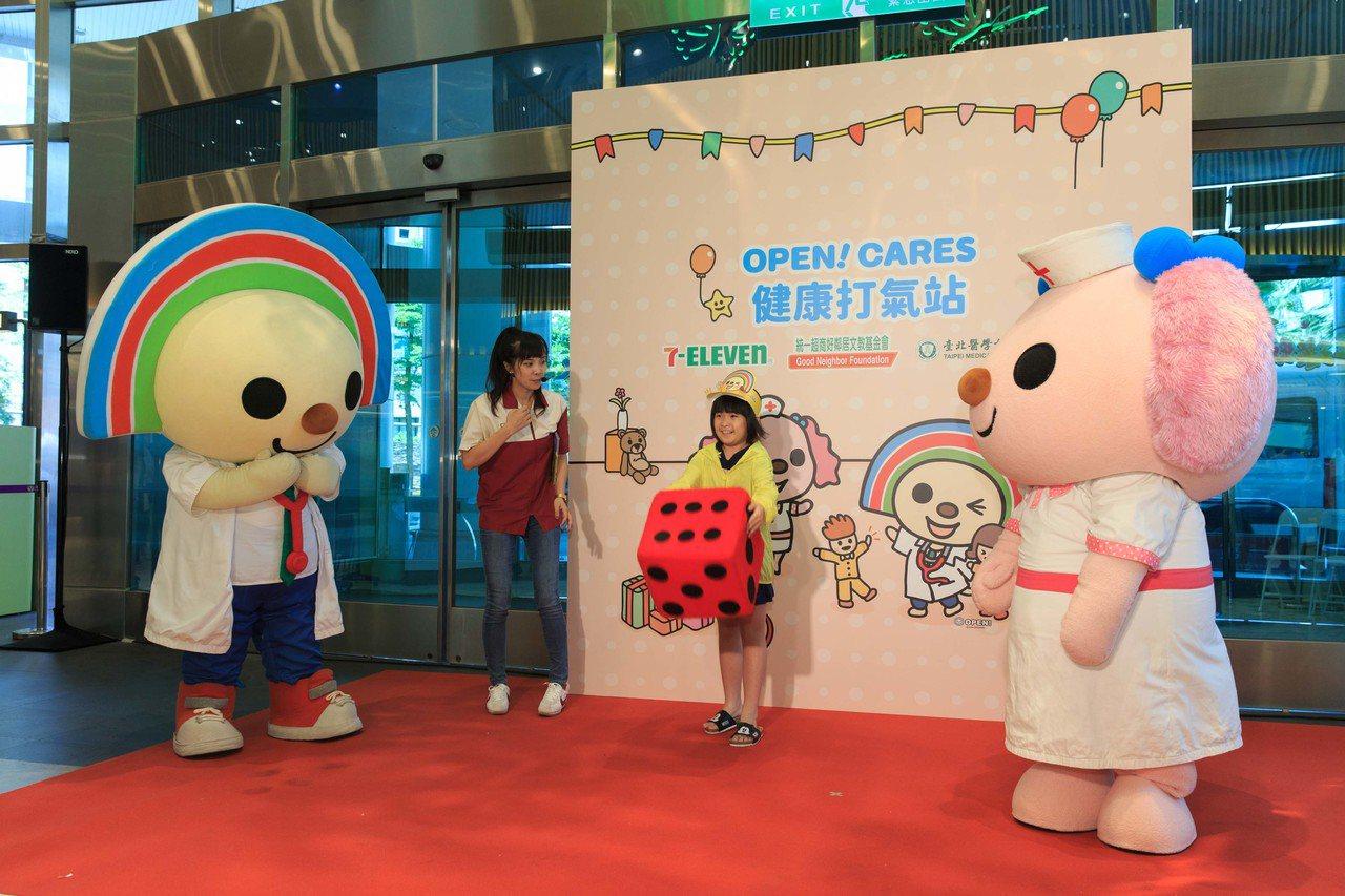 統一集團OPEN!CARES健康打氣站今走進台北醫學大學附設醫院,關心病童。圖/...