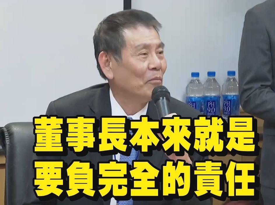 華航董事長謝世謙昨天舉行記者會,強調會負完全責任。取自UDNTV