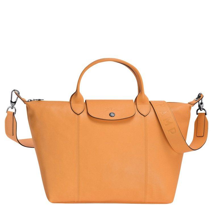 Le Pliage Cuir香瓜黃中型手提包,售價23,200元。圖/LONGC...
