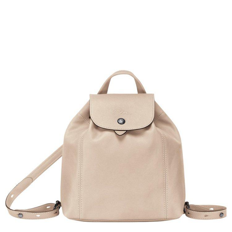 Le Pliage Cuir粉筆白XS後背包,售價18,500元。圖/LONGC...