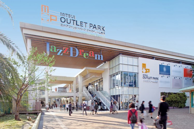 MITSUI OUTLET PARK爵士之島首次來台在林口三井OUTLET舉辦「...