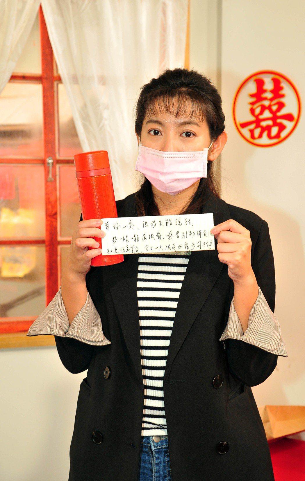 米可白罹流感休息十天再度復工。圖/台視提供