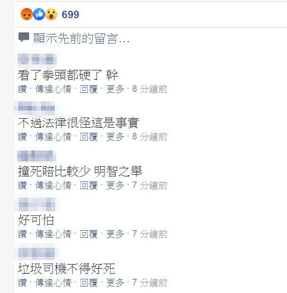 有網友將肇事影片po網,大貨車司機肇事未立即停車行為,引發網友抨擊。圖/翻攝自網...