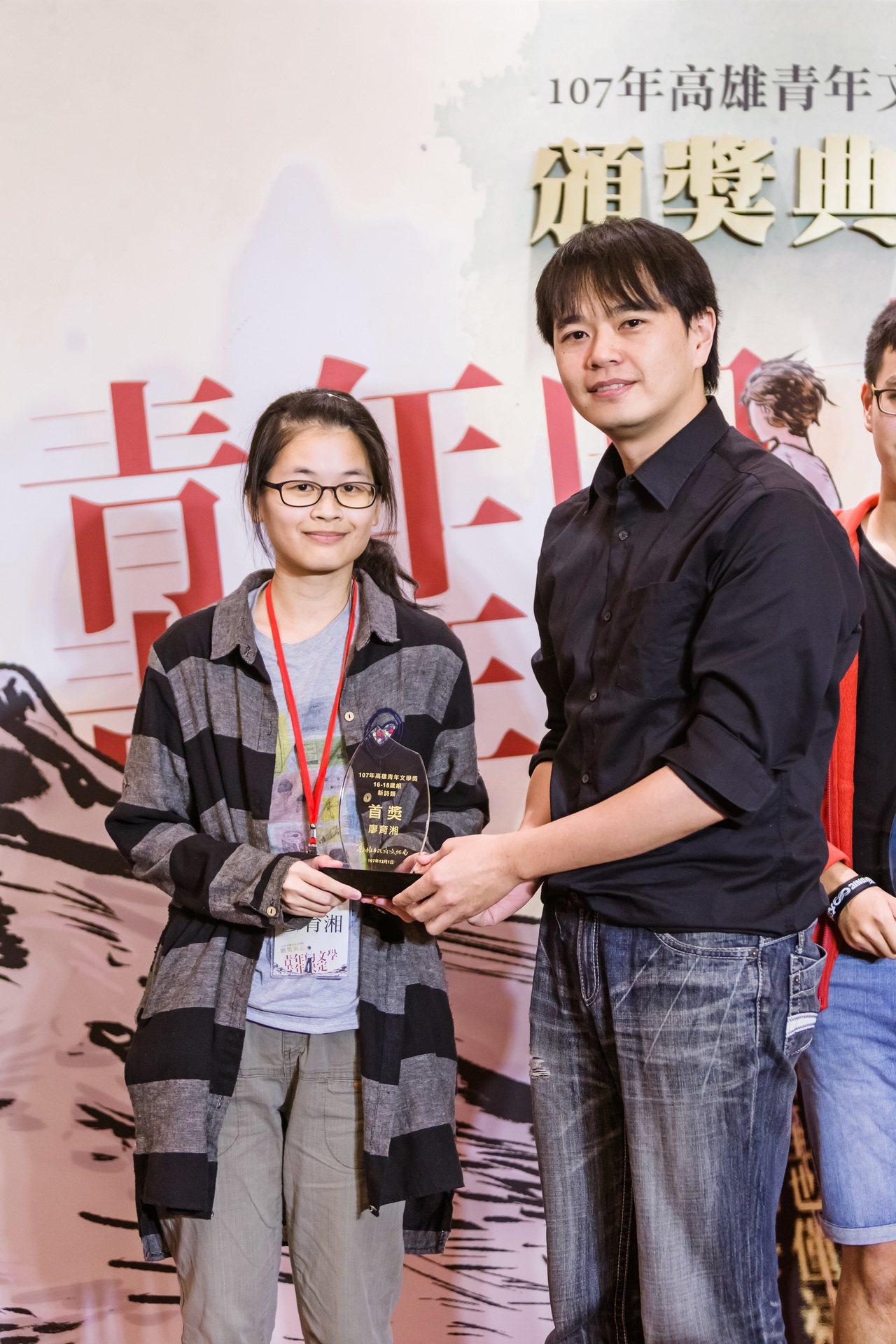 高雄青年文學獎得主廖育湘(左)和新詩類評審林達陽(右)。圖/高市圖提供