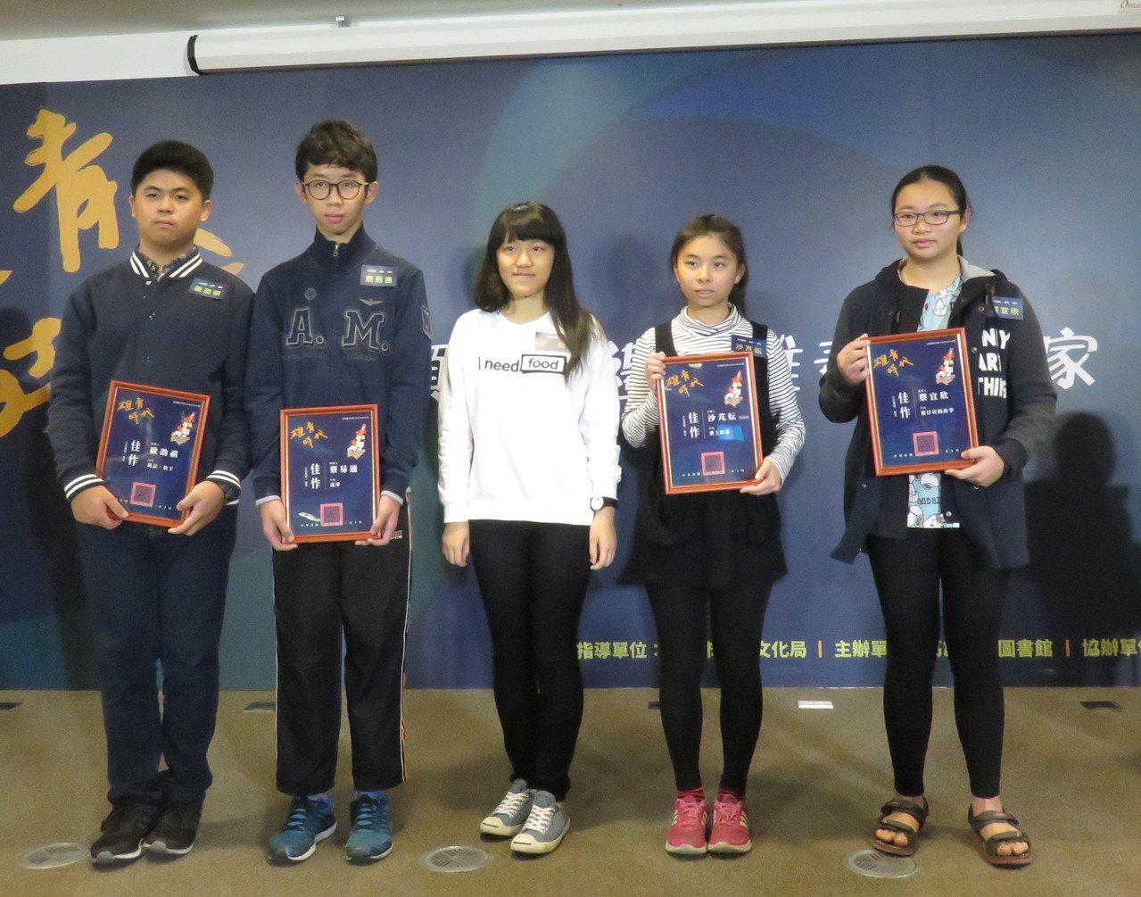 歐邵祺(左一)獲得106年高雄青年文學獎小文青組新詩和散文雙優選。圖/高市圖提供
