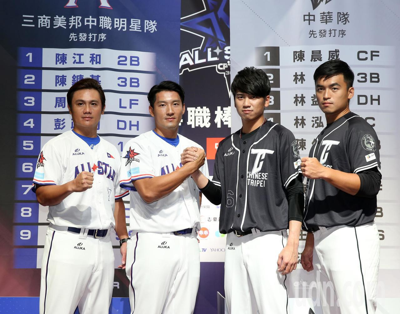朱育賢(右起)、王威晨、林哲瑄與陳鏞基。記者林澔一/攝影