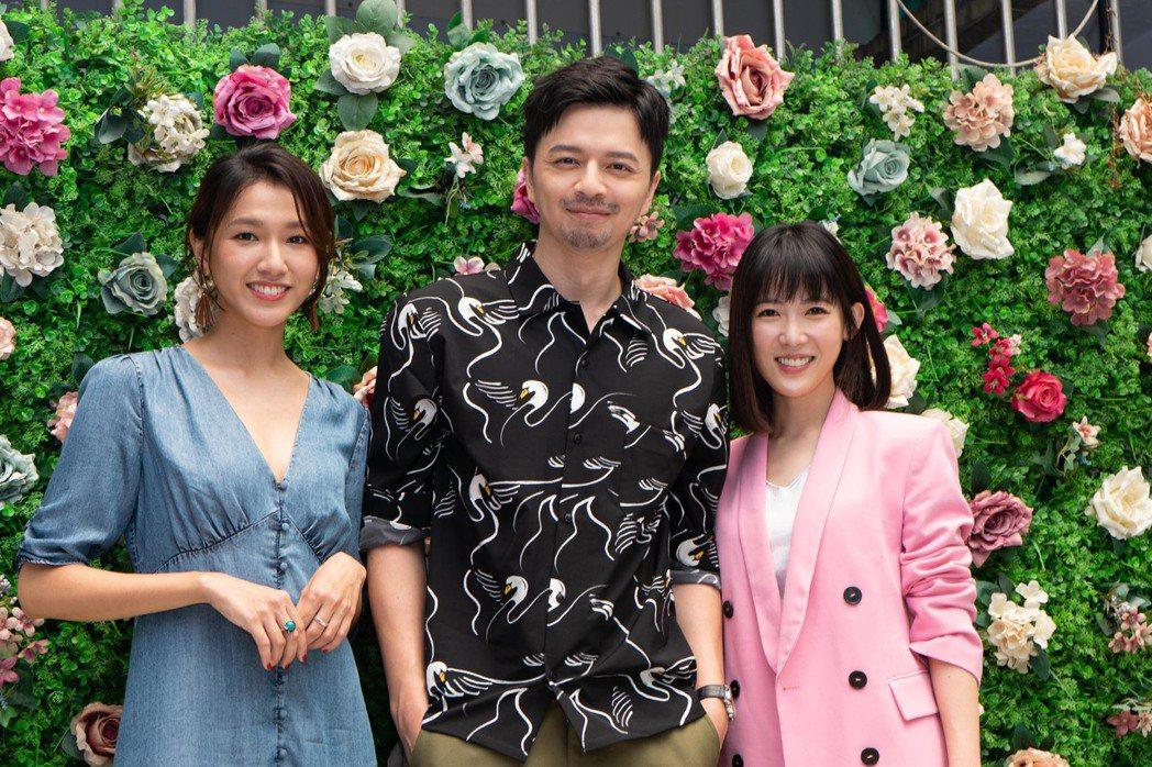 林意箴(左起)江常輝、孫可芳出席「「靈異街11號」記者會。圖/LINE TV提供