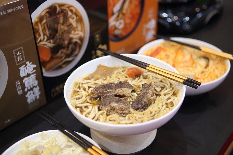 六福集團在美食展首次公開極黑和牛牛肉麵、南洋極品叻沙海鮮麵等3款新推出的快煮商品...