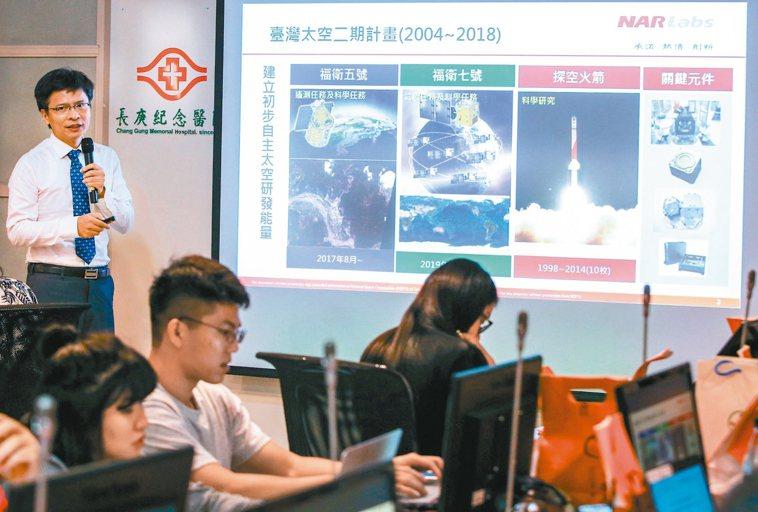 林口長庚醫院與國研院太空中心正式結盟,成為台灣發展太空計畫合作夥伴。 記者陳柏亨...