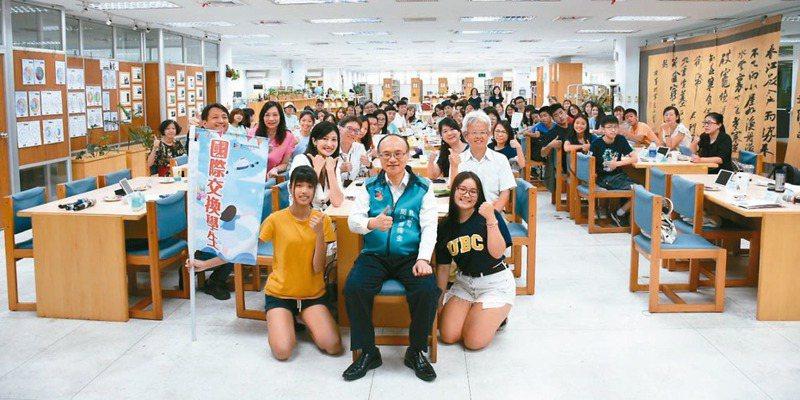 北市高中生108學年度起,免休學就能到國外交換,回國後原班學習。 圖/北市教育局提供