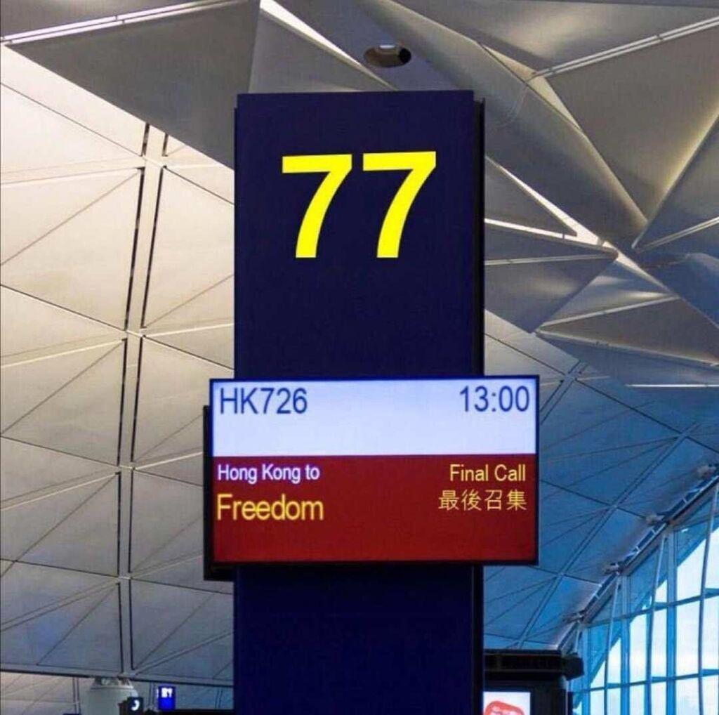 示威組織者在香港機場登機資訊牌上,仿照航班動態,打出「7月26日下午1點鐘,香港...