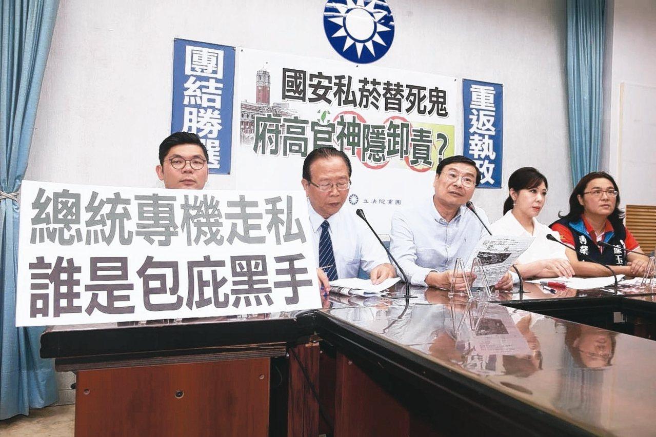 國民黨立法院黨團日前在立院召開記者會,指控陳菊辦公室涉入菸品案。 圖/聯合報系資...