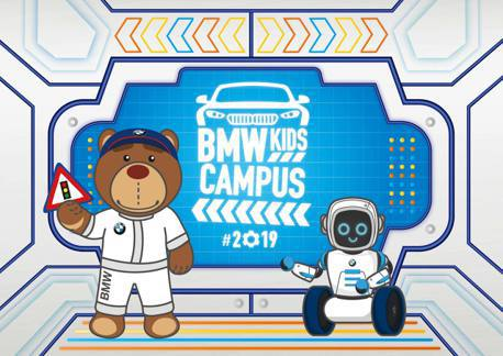 2019 BMW Kids Campus體驗營 7月29日起網路報名開跑