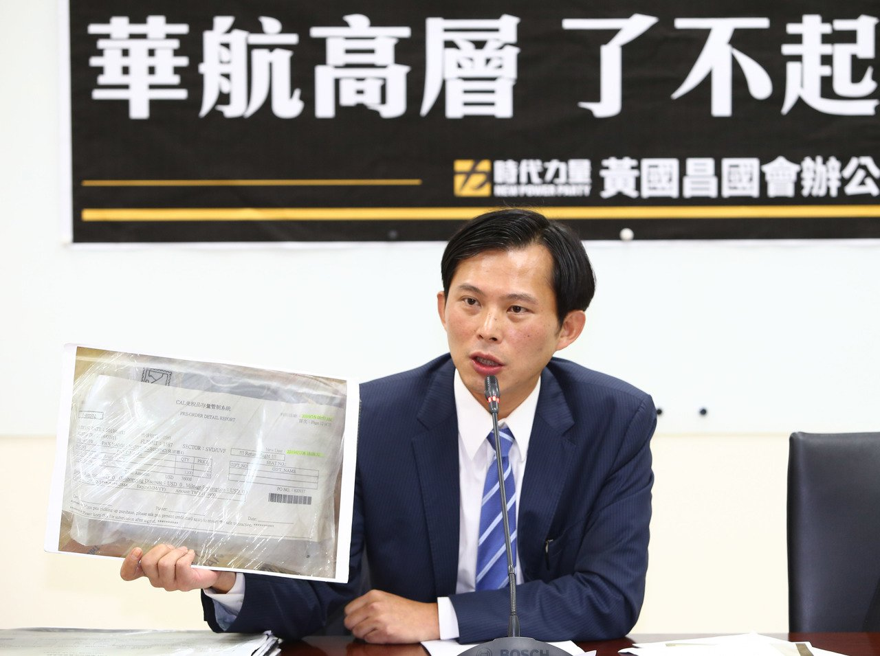 立委黃國昌抨擊華航日前關於私菸案的說法,也批檢調沒查扣五輛運菸車。本報資料照片