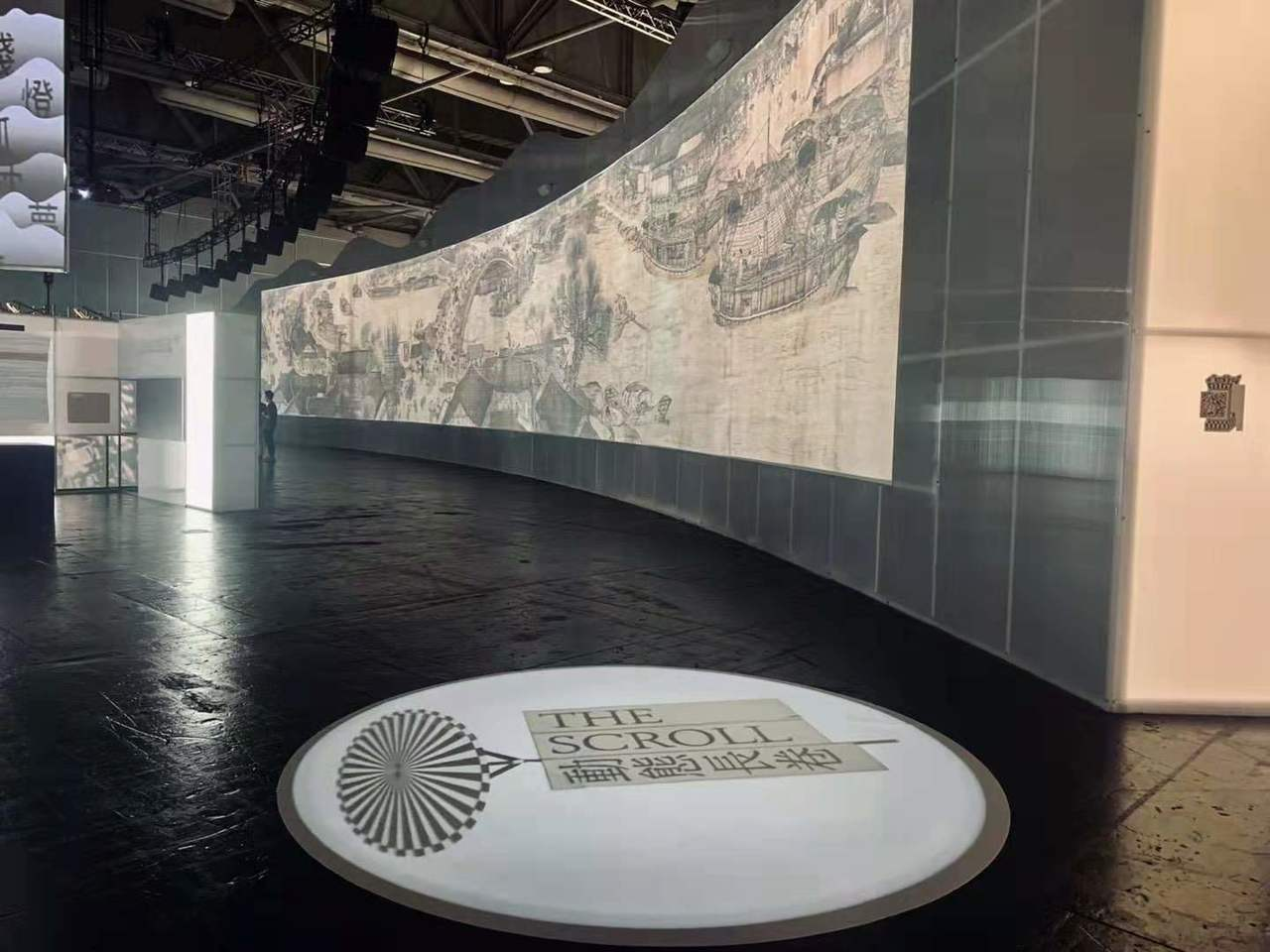 「盛世長卷」巨幅動態高清投影。(香港特派員李春/攝影)