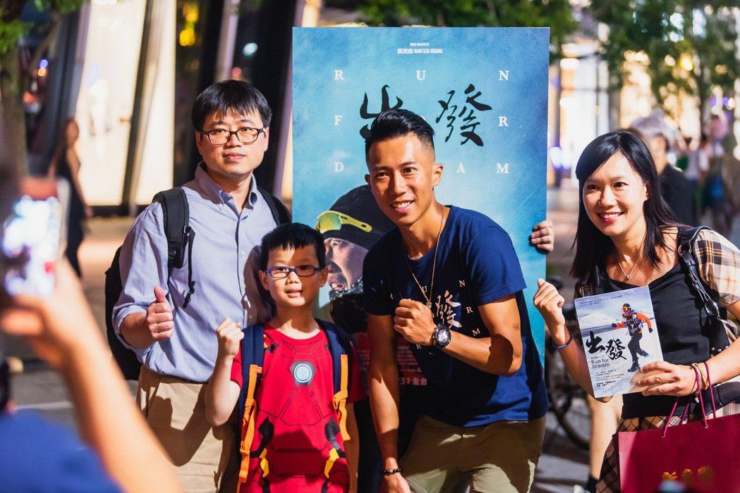 「出發」票房大賣,陳彥博謝粉絲相挺。圖/牽猴子提供