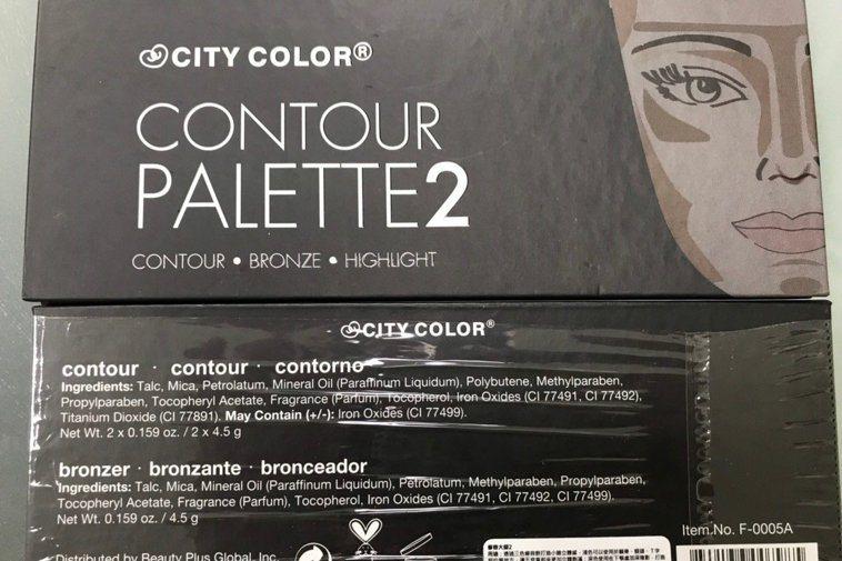 衛福部食藥署公布台鉅化妝品「修容大師」及「修容大師2」2款特定批號化粧品,經檢驗...