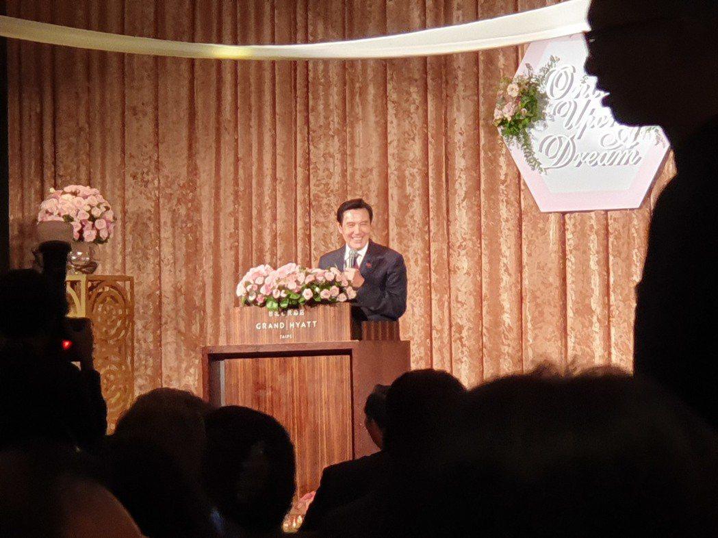 馬英九上台證婚。記者李姿瑩/攝影