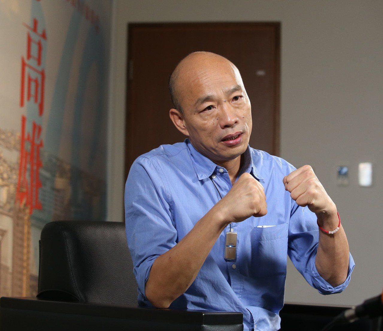 韓國瑜表示,未來國政顧問團的名單,會統一對外說明,陣容堅強。報系資料照