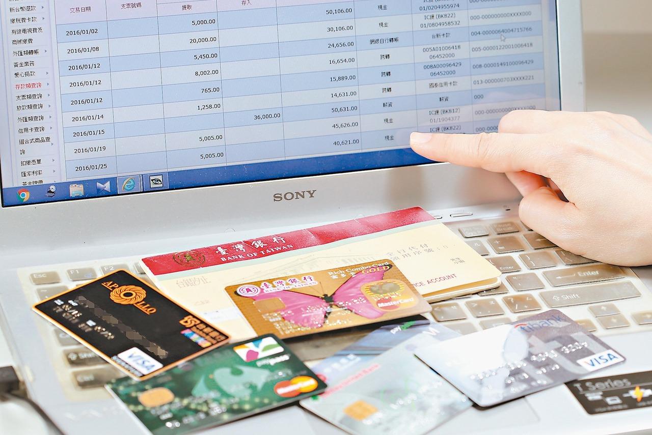 銀行數位帳戶示意圖。 報系資料照